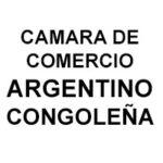 CAMARA CONGOLEÑA. ROCTRADUCCIONES